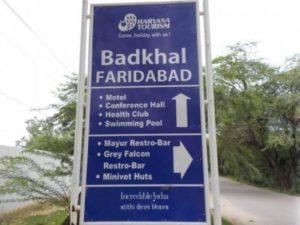 detective-agency-faridabad